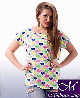 Женская футболка в цветные сердечки (ун. 48-54) арт. 8429