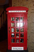 Английская телефонная будка, бар