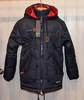 Куртка демисезонная  для мальчиков и подростков