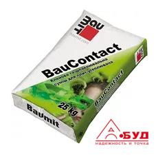 BaumitBauContact – смесь для приклеивания и защиты утеплителя (пенопласт)