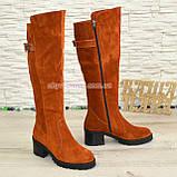 Сапоги рыжие женские зимние замшевые на невысоком устойчивом каблуке, фото 2