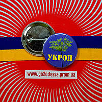 "Значок ""Укроп"" (43 мм), купить значки оптом, значки украина оптом, символика значки купить, фото 1"
