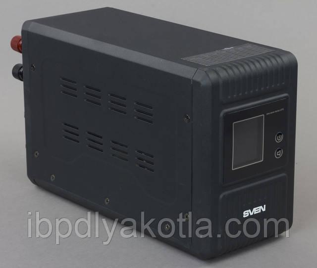 Sven Reserve Home-1000