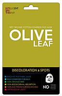 Маска для лица c экстрактом листьев оливкового дерева BeautyFace