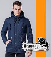 Braggart Evolution 1342   Мужская ветровка синяя