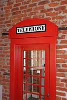 Дверь в английском стиле, фото 1
