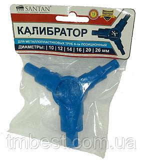 Калибратор (развальцовка) 10-12-14-16-20-26 для металлопластиковых труб., фото 2