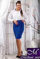 Женская юбка с воланами цвета электрик (48, 50, 52, 54) арт. 9901