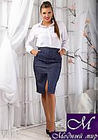 Женская джинсовая юбка большого размера (48, 50, 52, 54) арт. 9899
