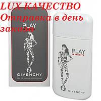 Туалетная вода для женщин Givenchy Play in the City for Her 75 мл