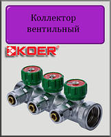 """Коллектор вентильный Koer 1"""" на 2 выхода с фитингом"""
