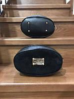 Женская напоясная сумка.Натуральный замш