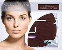 Маска коллагеновая шоколадная терапия BeautyFace
