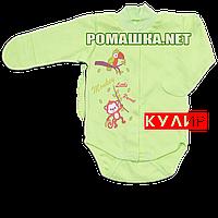 Детский боди с длинным закрытым рукавом р. 62 ткань КУЛИР 100% тонкий хлопок ТМ Авекс 3148 Зеленый Г