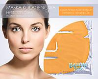 Маска коллагеновая с экстрактом апельсина BeautyFace