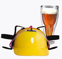 Набор для пивной вечеринки (желтый)