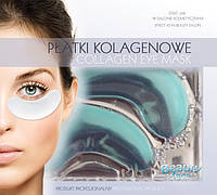 Коллагеновая маска под глаза с морскими водорослями BeautyFace