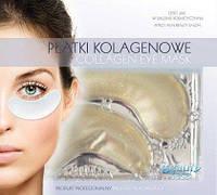 Коллагеновая маска под глаза с частицами золота BeautyFace