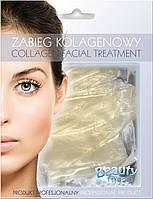 Коллагеновая маска Ноme Spa, с частицами бриллиантов и золотом BeautyFace