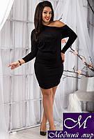 Платье женское коктельное черного цвета (48, 50, 52, 54) арт. 11817