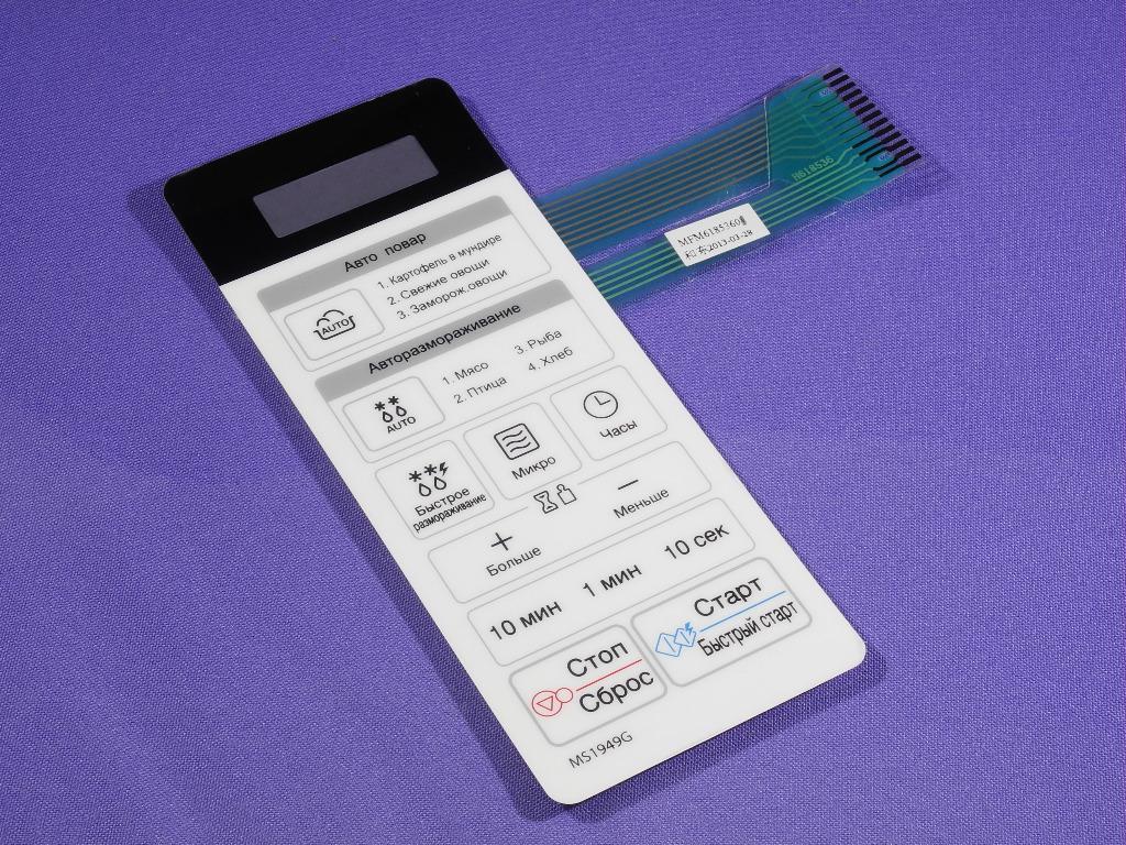 Сенсорная панель управления для СВЧ печи LG MS-1949G (MFM61853601)