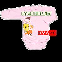Детский боди с длинным закрытым рукавом р. 62 ткань КУЛИР 100% тонкий хлопок ТМ Авекс 3148 Розовый Б
