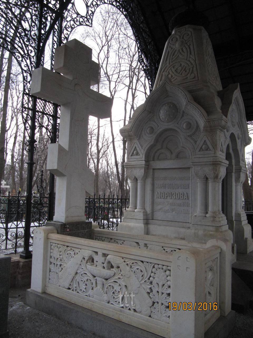 Православный -Христианский крест на могилу №29