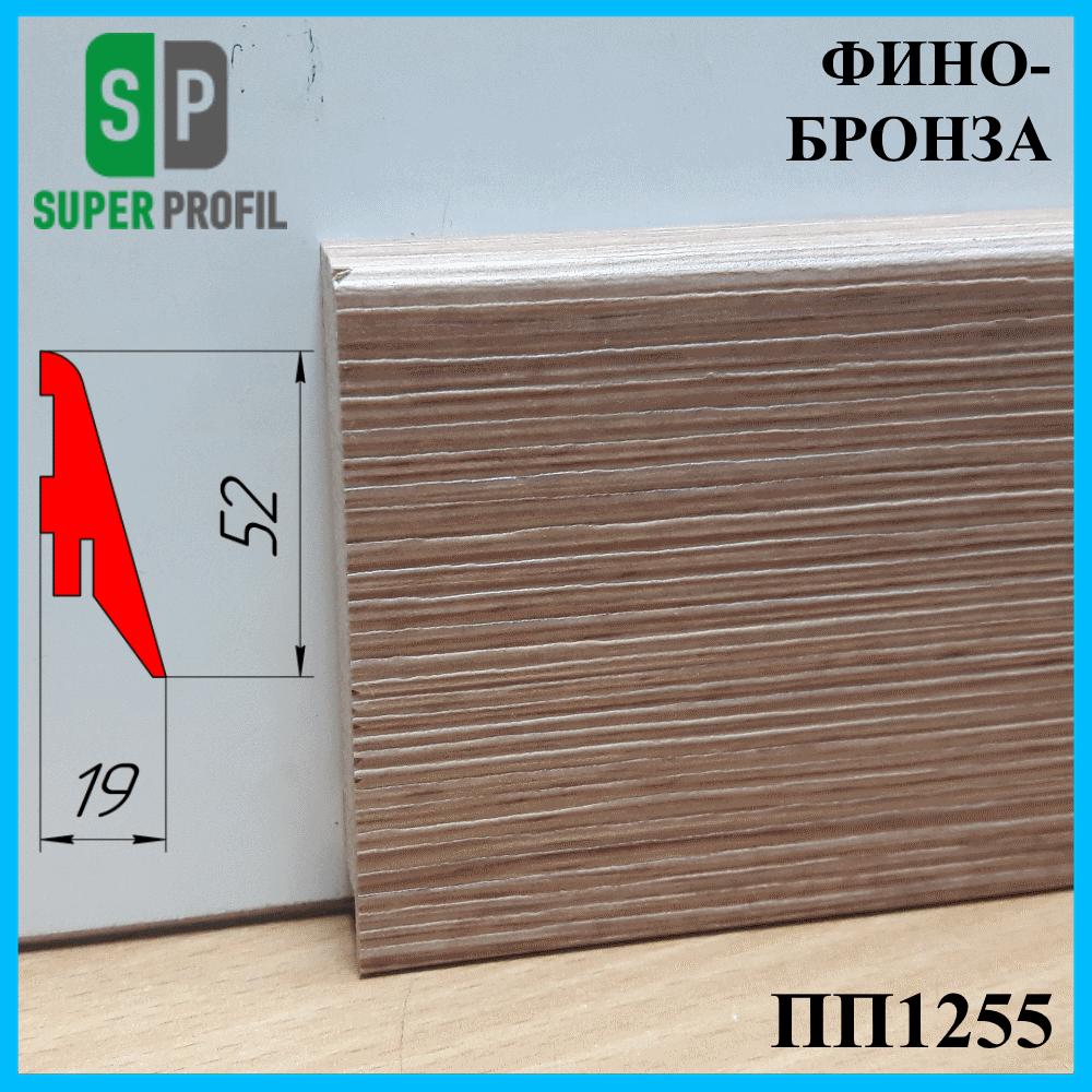 Плинтус для коридора из МДФ, высотой 52 мм, 2,8 м Фино-бронза