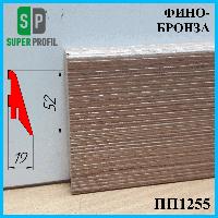 Плинтус для коридора из МДФ, высотой 52 мм, 2,8 м Фино-бронза, фото 1