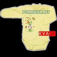 Детский боди с длинным закрытым рукавом р. 56 ткань КУЛИР 100% тонкий хлопок ТМ Авекс 3148 Желтый В