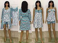 Комплект 3 в 1 с халатом для беременных и кормящих женщин 44-50 р Перья