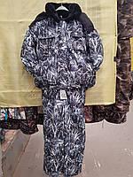 Зимний камуфляжный костюм Камыш Белый