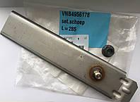 Лопатки VNB4956178 / VNB4916402 розкидача Exacta HL Kverneland