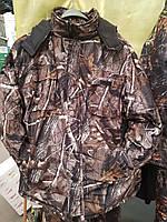 Зимний камуфляжный костюм Лесной