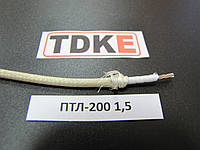 Провод ПТЛ-200 1.5