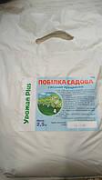 Побілка садова з мідним купоросом 2,5кг/10л Урожай Plus ФОП Тхорик
