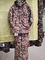 Зимний камуфляжный костюм Атлас
