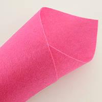 Фетр А4, ярко-розовый 1мм