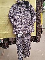 Зимний камуфляжный костюм Дымок