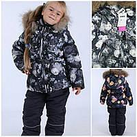 Теплый зимний костюм от Kiko куртка и комбинезон для девочки 4564 кико 104-128