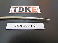 Провод ПТЛ-200 1.0