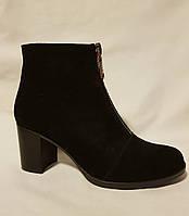 Ботинки женские на каблуке натуральная кожа, замш