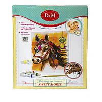 Роспись по холсту Дикая лошадь 25х30 см Делай с Мамой (60819)