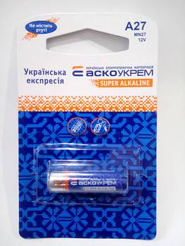 Високовольтні батарейки
