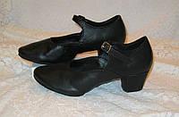 Туфли народные чёрные на раздельной подошве