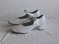 Туфли народные белые на раздельной подошве