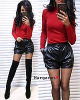 Женский костюм: шорты и гольф или все отдельно, в расцветках, фото 1