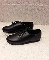 Туфли народные детские чёрные