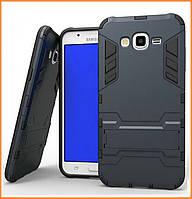 Бронированный противоударный чехол Stand для Samsung Galaxy J7 SM-J700H Metallic Grey