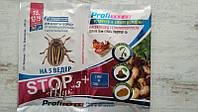 СтопЖук Профи 15мл/10сот инсектицид + Гумат и Стимулятор роста 20г, фото 1